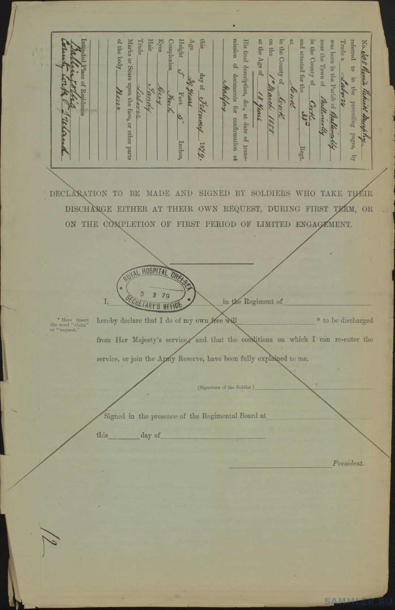 British Army Service Record P4 GBM_WO97_2061_159_001.jpg