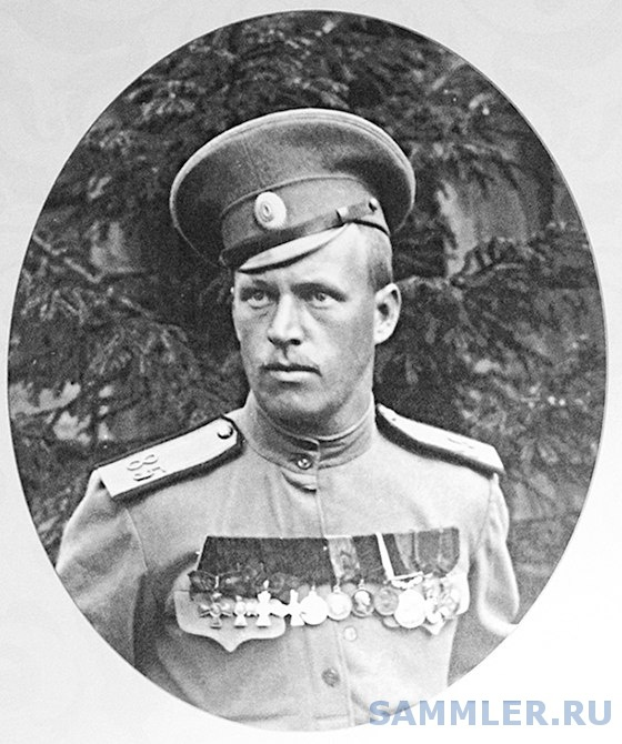 Дружинин Иван Фёдорович.jpg