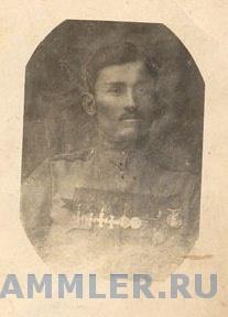 Унтер-офицер, 11 арт бригады , 6 батареи, Михайлов Харлампий Федорович.jpg