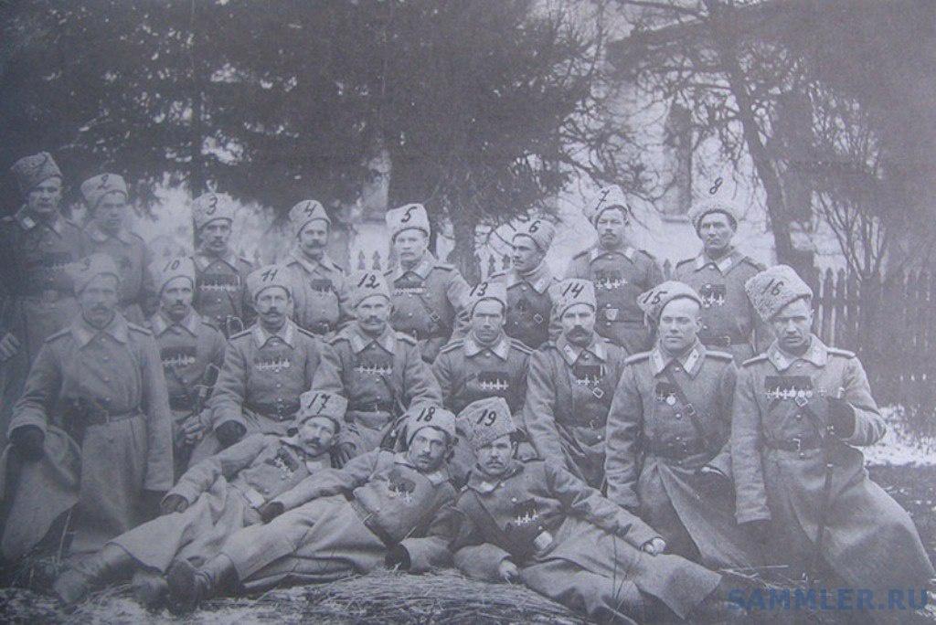 Гундоровский донской казачий полк.jpg