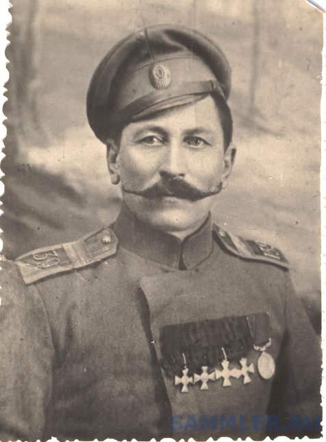 Атюнин Василий Степанович.jpg