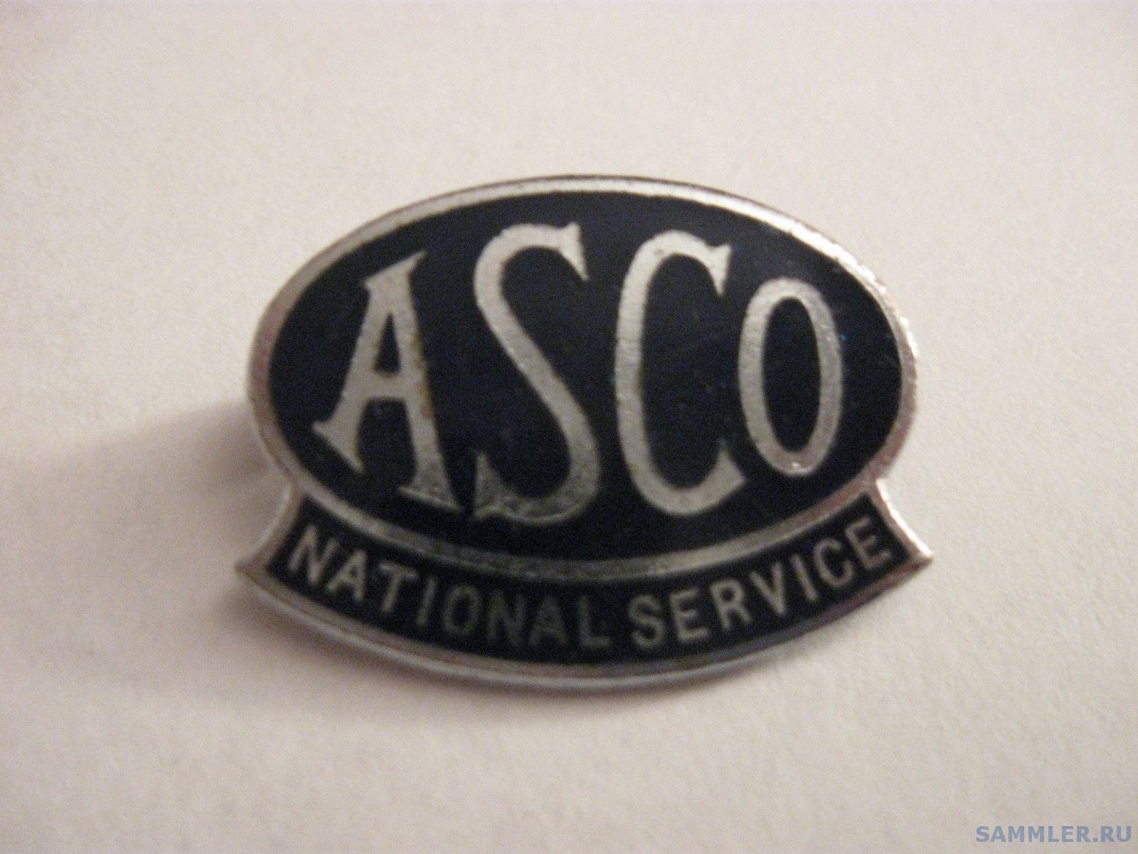 ASCO ON NATIONAL WAR SERVICE(пожаротехническое оборудование)..jpg