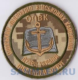 капелан Одесса+.jpg