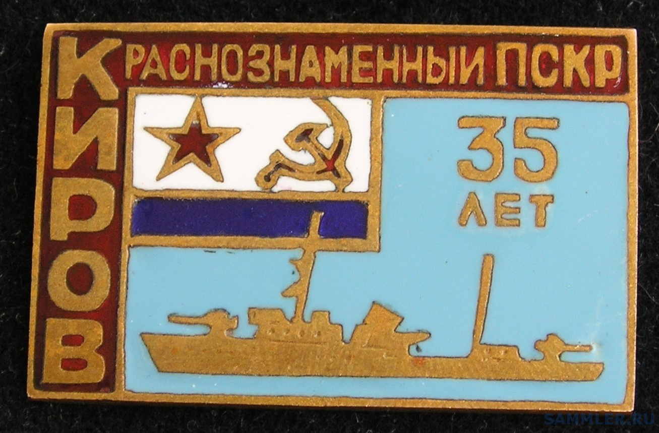 P1015671.JPG