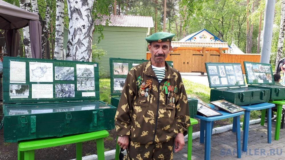 2019.05.28. Парк Маяковского ЕКБ.jpg