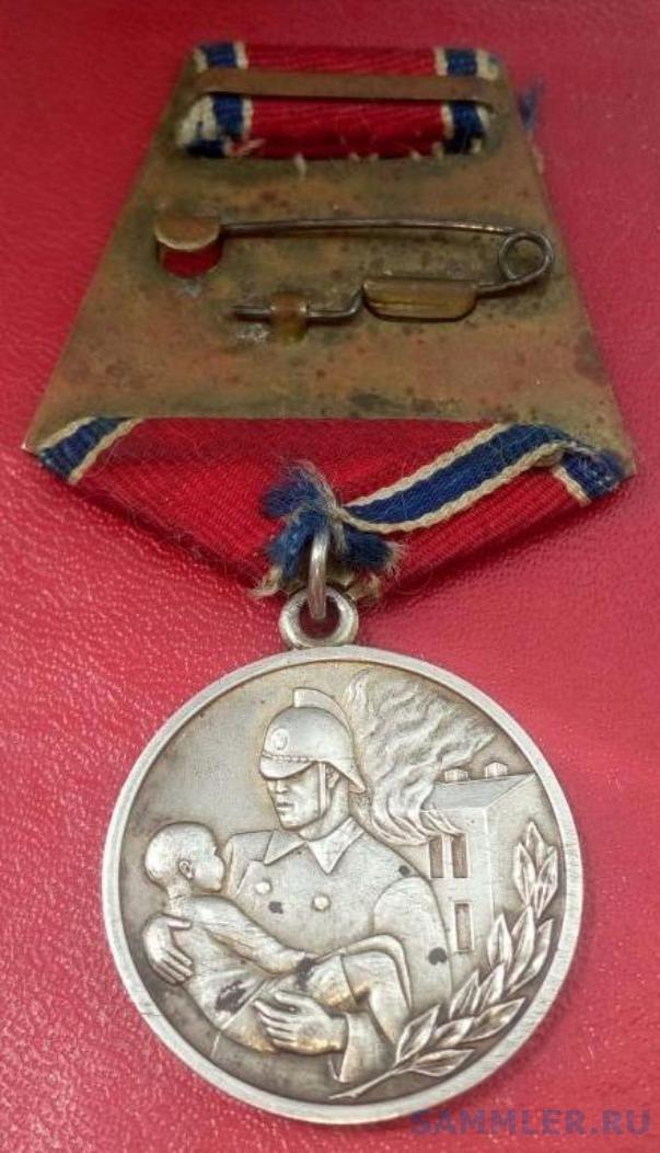 medal_za_otvagu_na_pozhare_sssr_serebro_1959_god_rrrrr_original (1).jpg