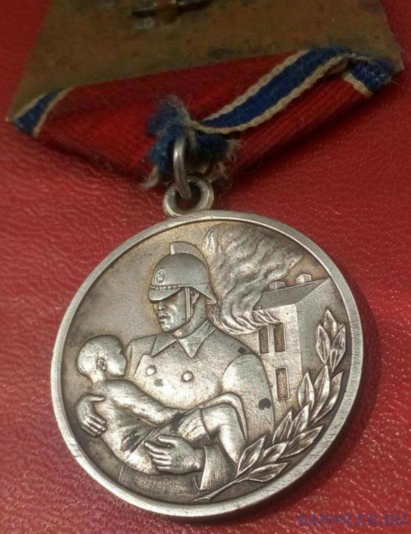 medal_za_otvagu_na_pozhare_sssr_serebro_1959_god_rrrrr_original (5).jpg