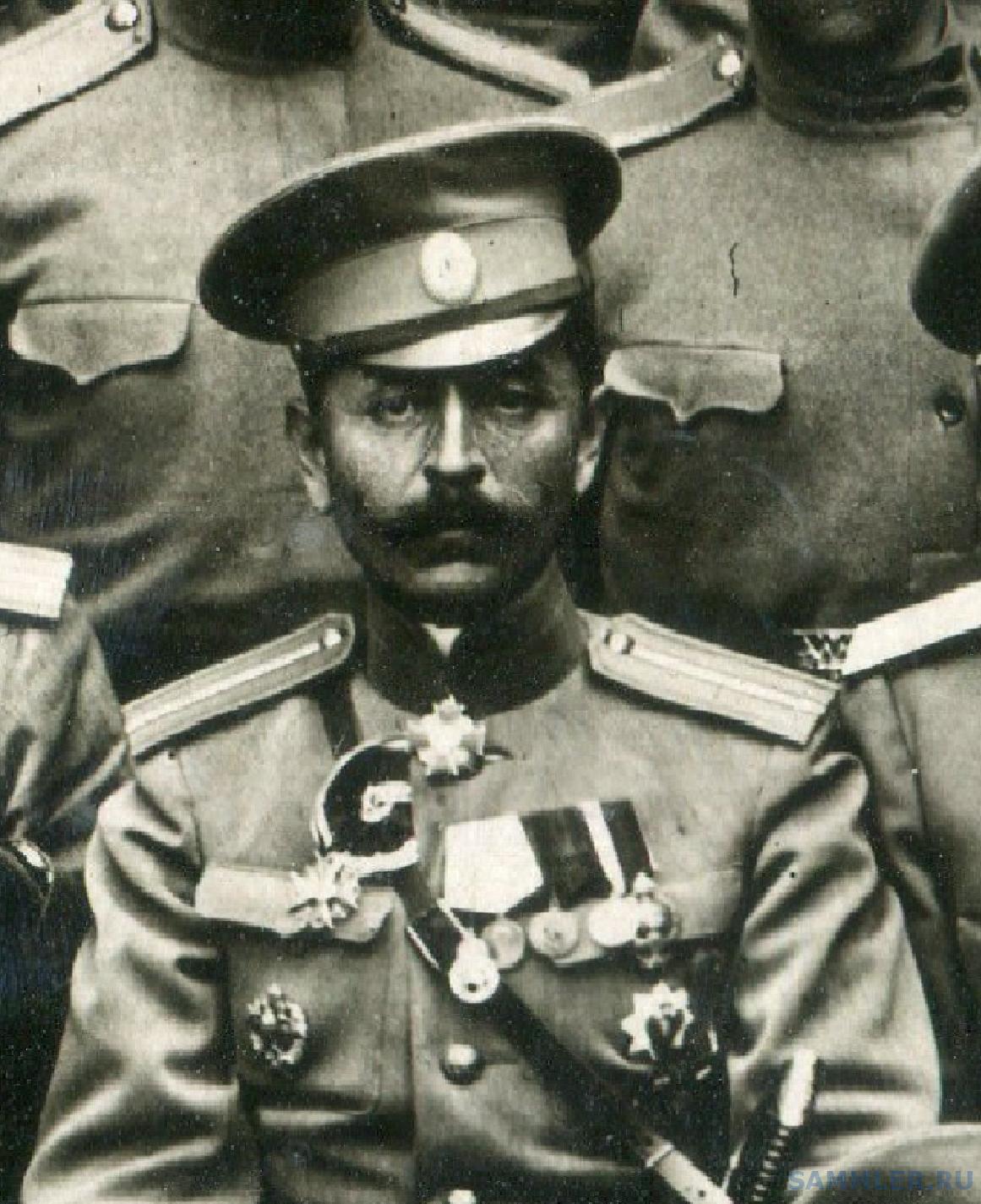 Мириманов.png