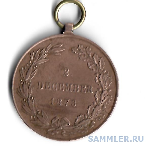 военная медаль1.jpeg