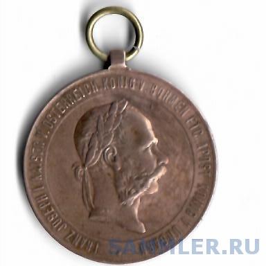 военная медаль.jpeg
