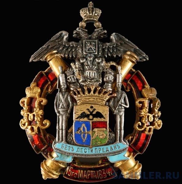 594px-Нижегородский_кадетский_корпус_-_знак_об_окончании.jpg