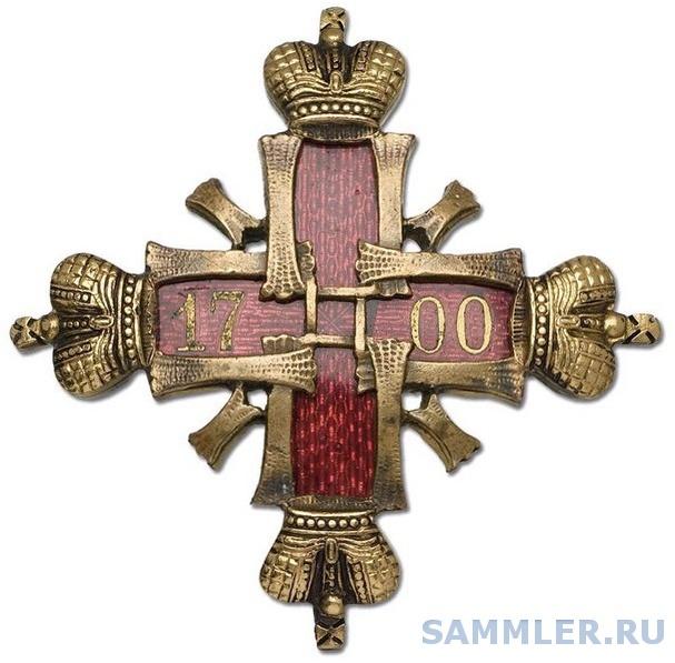 85-й_пехотный_Выборгский_полк_-_знак.jpg