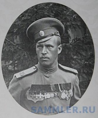 Подпрапорщик 85-го Выборгского пехотного полка.jpg