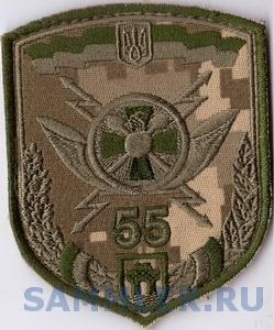 55+.jpg