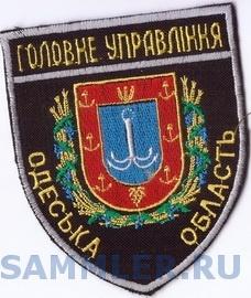 ГУ Одесса 12+.jpg