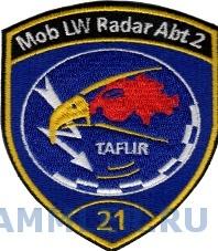 ЗАр ВВС Швецария 19.jpg