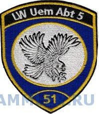 ЗАр ВВС Швецария 18.jpg