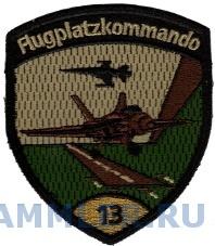 ЗАр ВВС Швецария 14.jpg