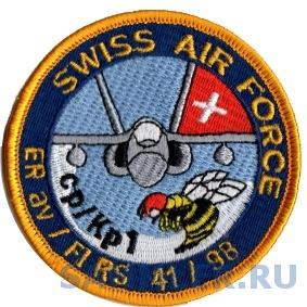 ЗАр ВВС Швецария 6.jpg