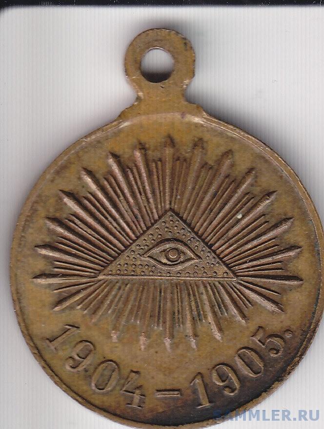 1904-1905 свбр 5 ав.jpg