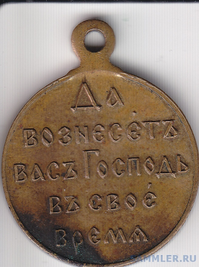 1904-1905 свбр 5 рев.jpg