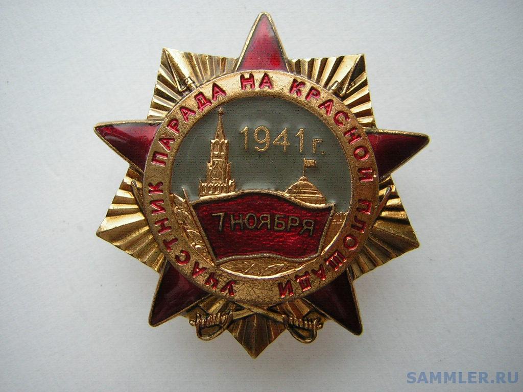 DSCN5945.JPG