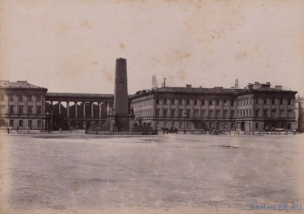 Саксонский дворец 1890-е.jpg