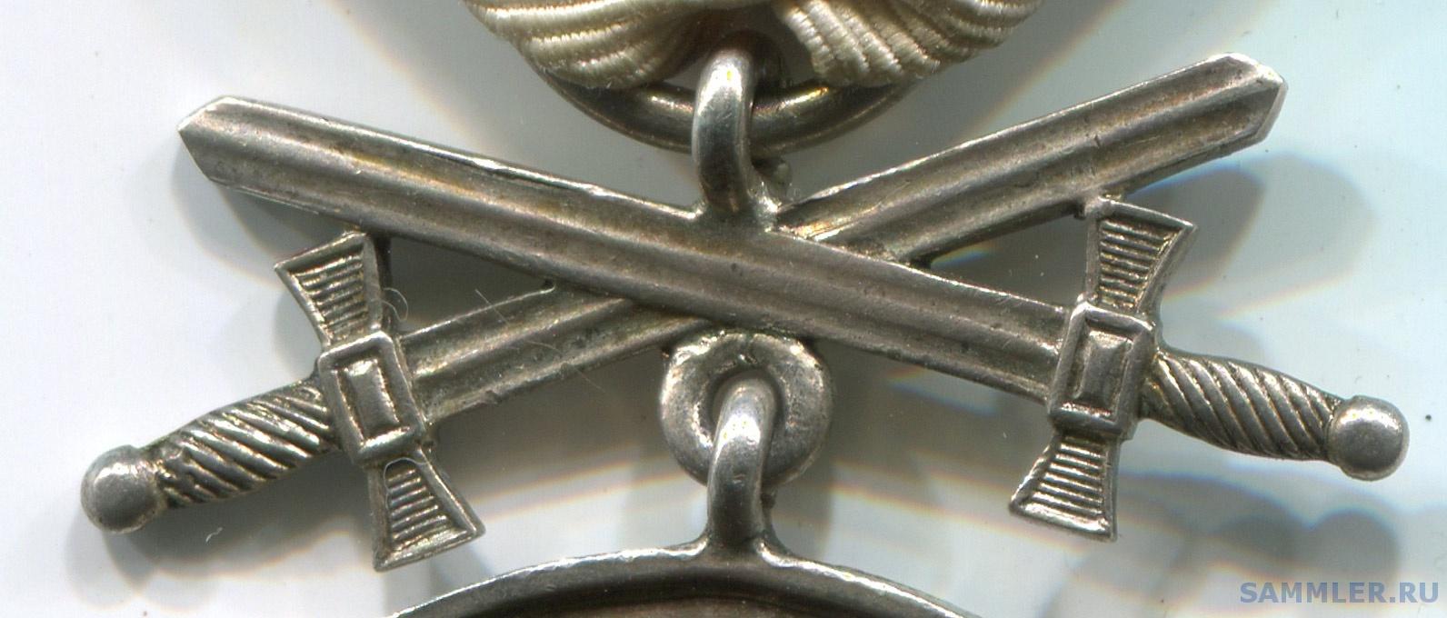 Медаль_04.jpg