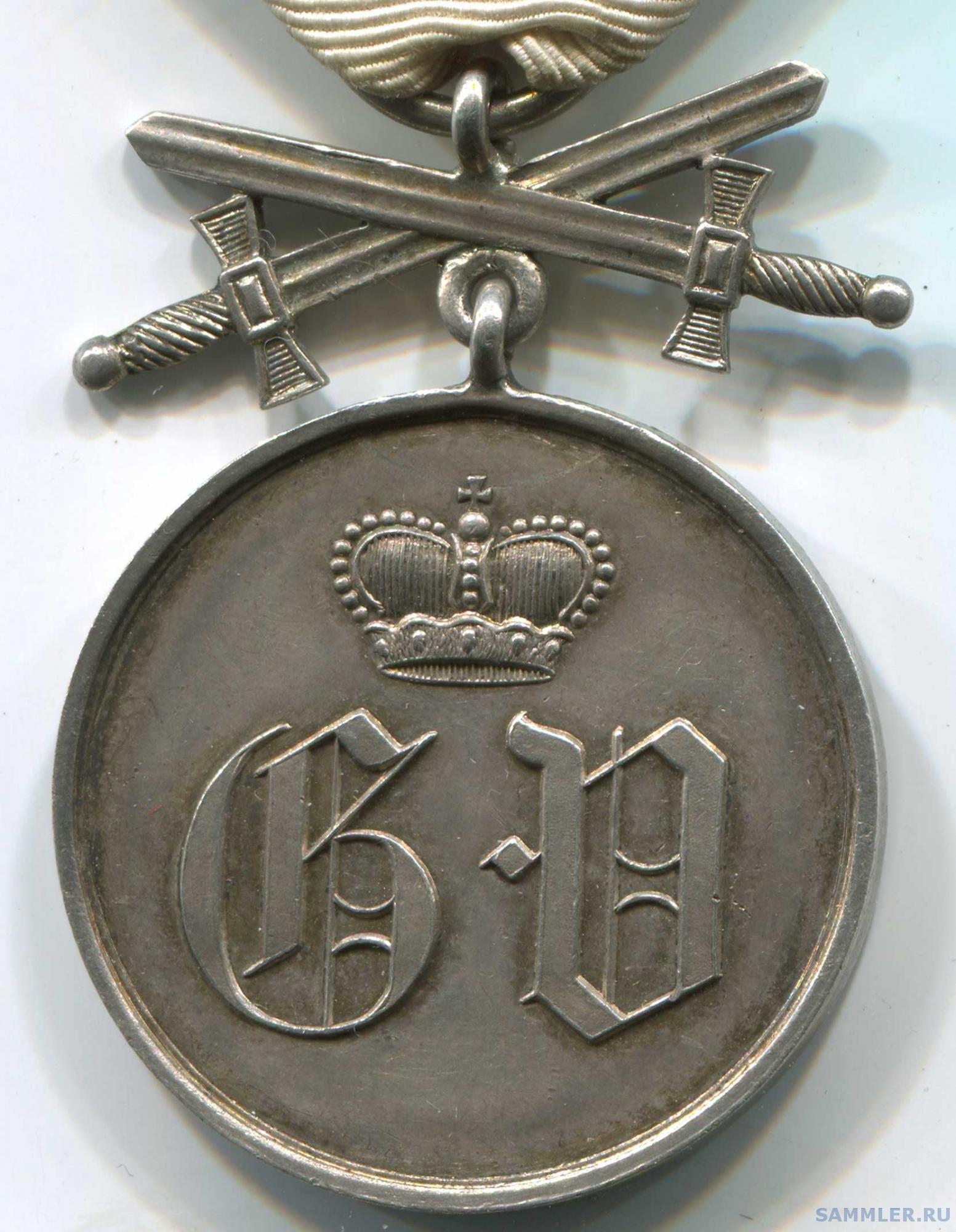 Медаль_02.jpg