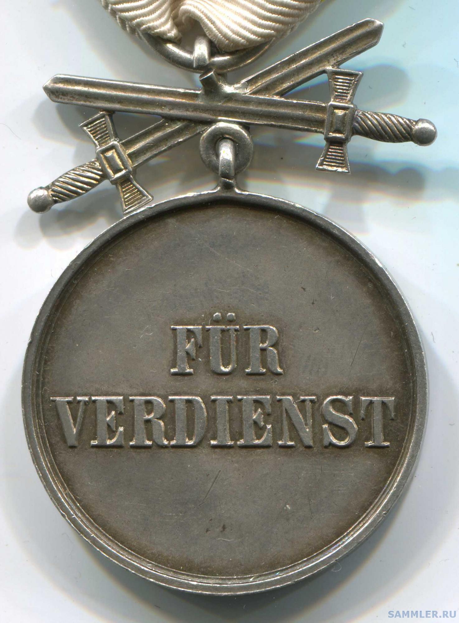Медаль_03.jpg