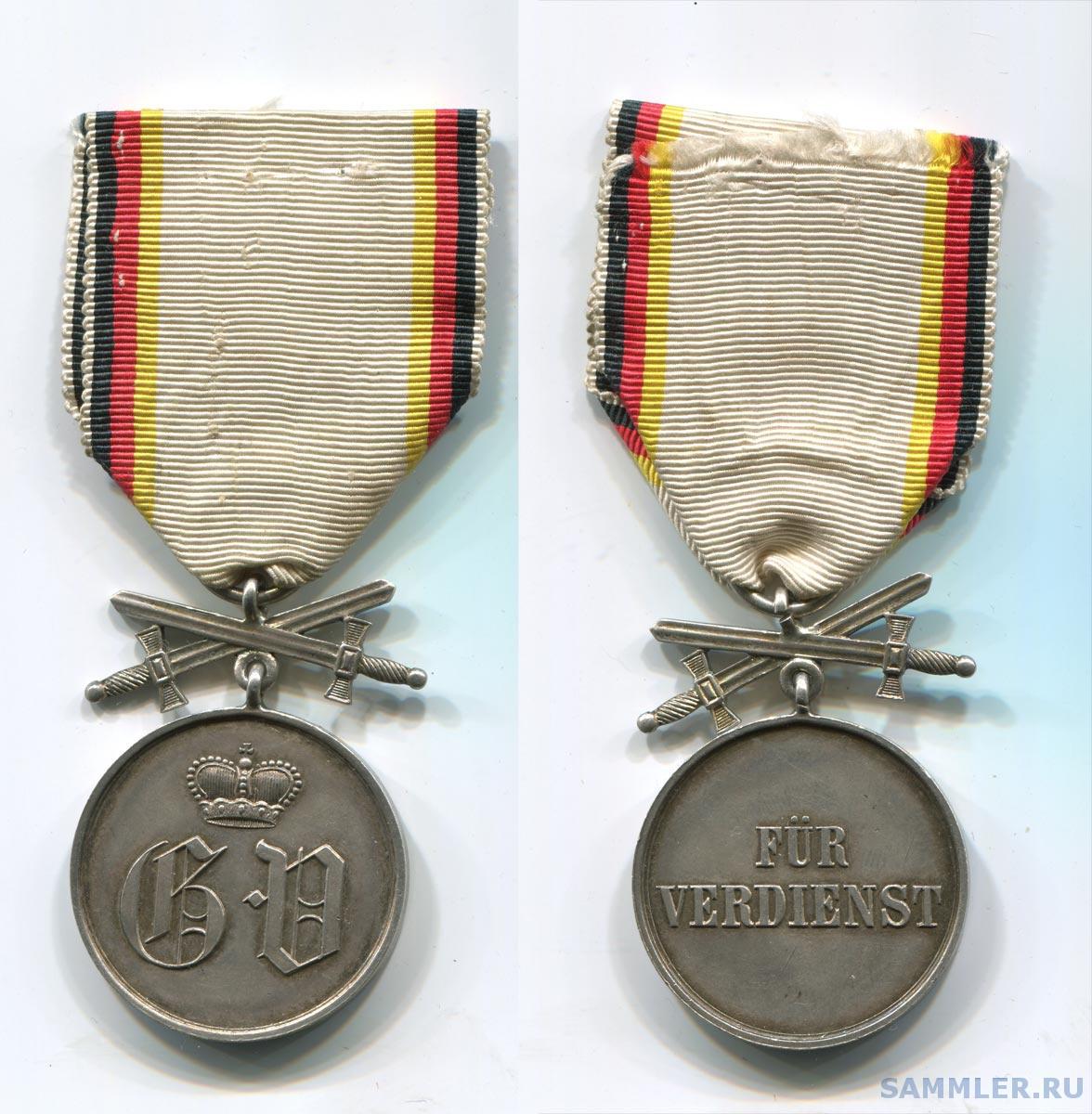 Медаль_01.jpg