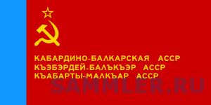 Flag_of_Kabarda-Balkaria_ASSR_1978.svg.png