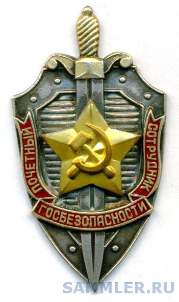 КГБ проб.- аверс.jpg