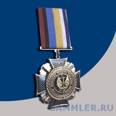 phoca_thumb_l_smpu-medal.jpg
