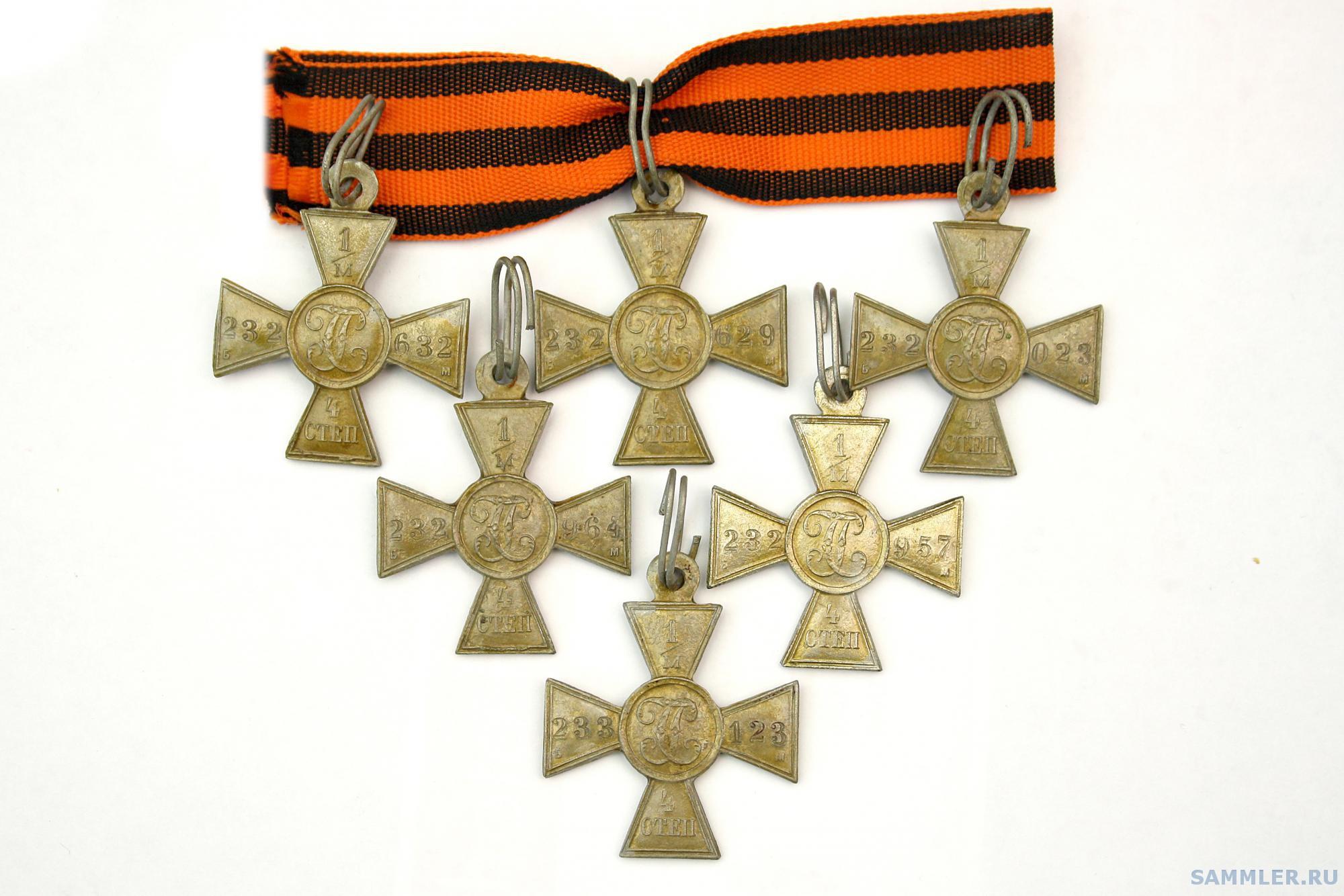 Георгиевские кресты из клада (оборотные стороны).JPG