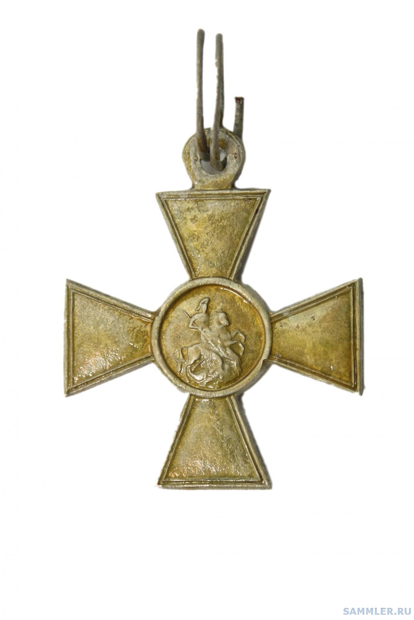 лицевая сторона одного из Георгиевских крестов.jpg