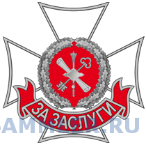 Decoration For Merit Housing Department of the Defense Ministry.png