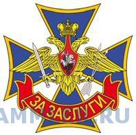 Strategic Rocket Forces Decoration For Merit.jpg