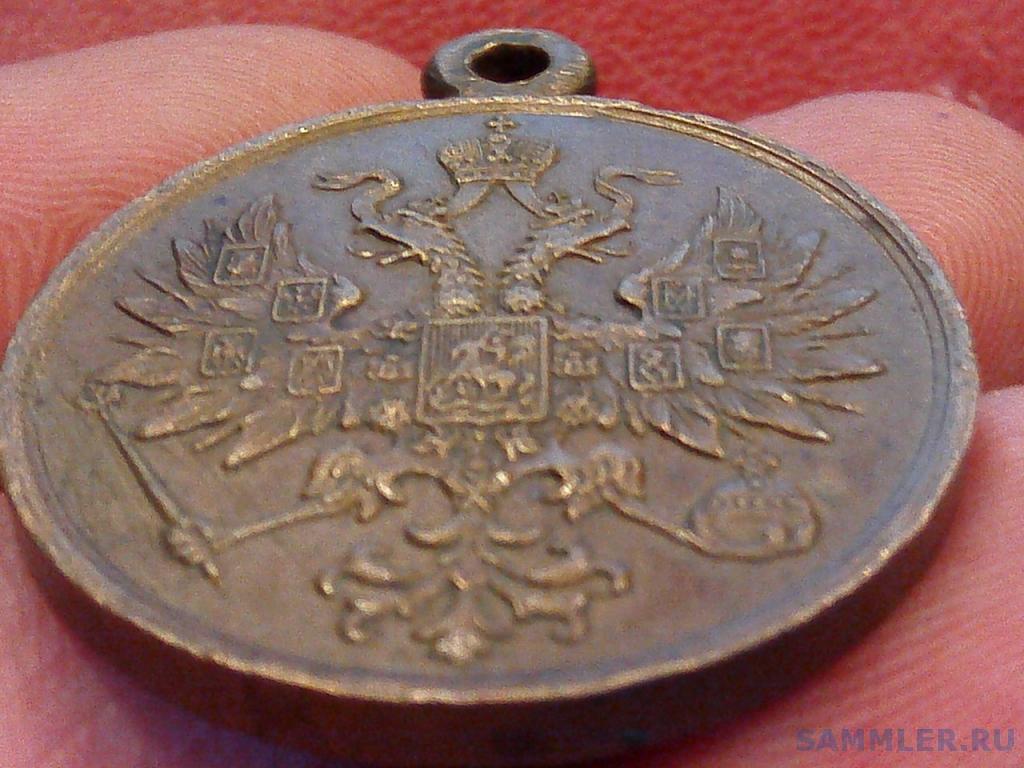 medal_za_usmirenie_polskogo_mjatezha_1863_1864 (4).jpg