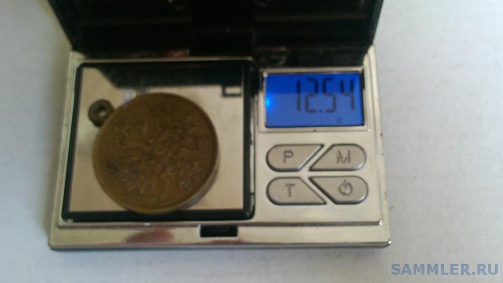 medal_za_usmirenie_polskogo_mjatezha_1863_1864 (1).jpg