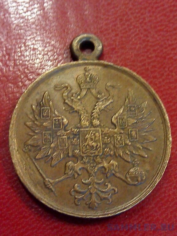 medal_za_usmirenie_polskogo_mjatezha_1863_1864 (5).jpg