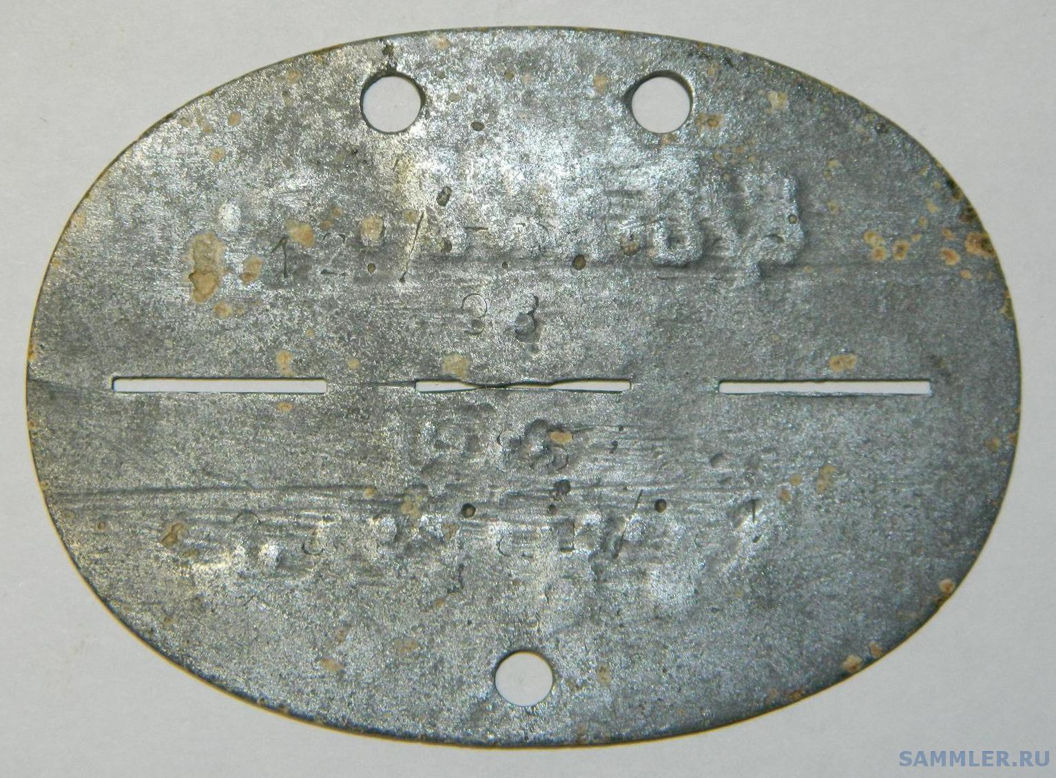 Самоделка Вермахт цинк (1).jpg