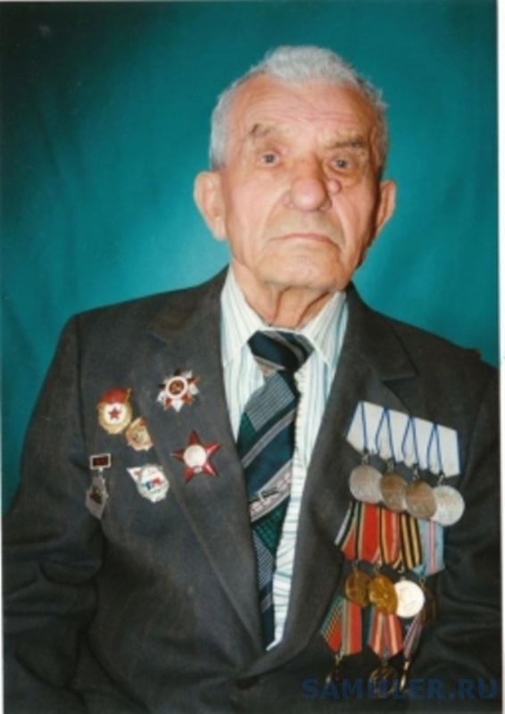 Полищук Андрей Петрович.jpg