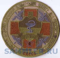 ЗСУ ВМКЦ ЮР 7+.jpg