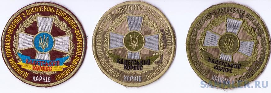 КК Харьков ДГИ+.jpg