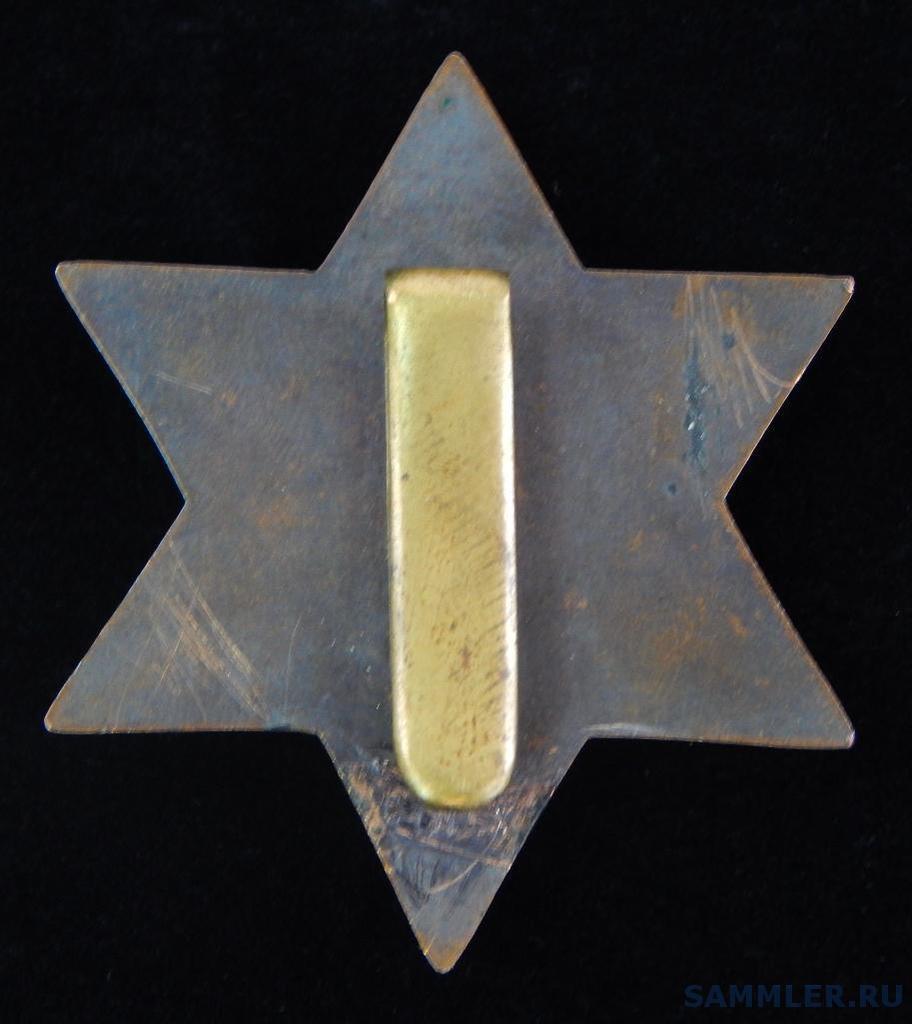 Maharajpoor Star1.jpg