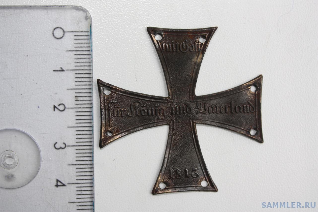 1813 prusskij krest 1 st.JPG