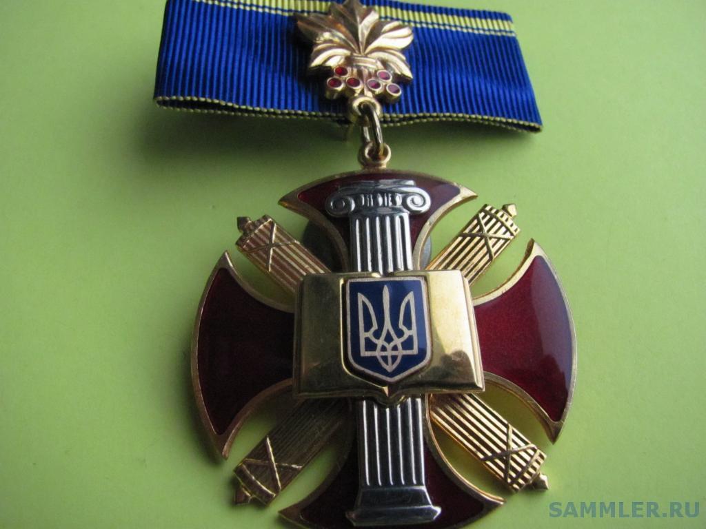 pochesna_vdznaka_konstitucjnogo_sudu_ukrani.jpg