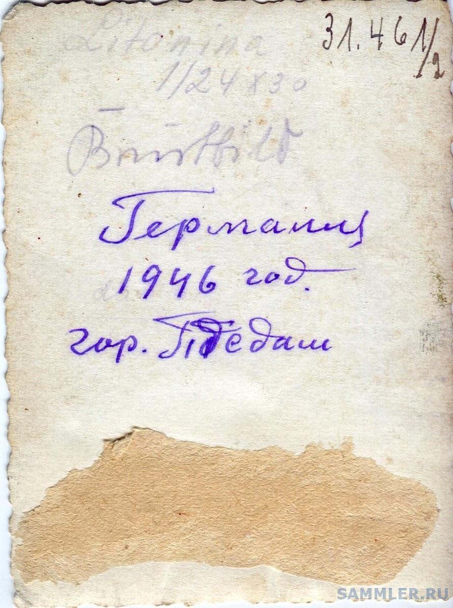 1946_01_ob.jpg