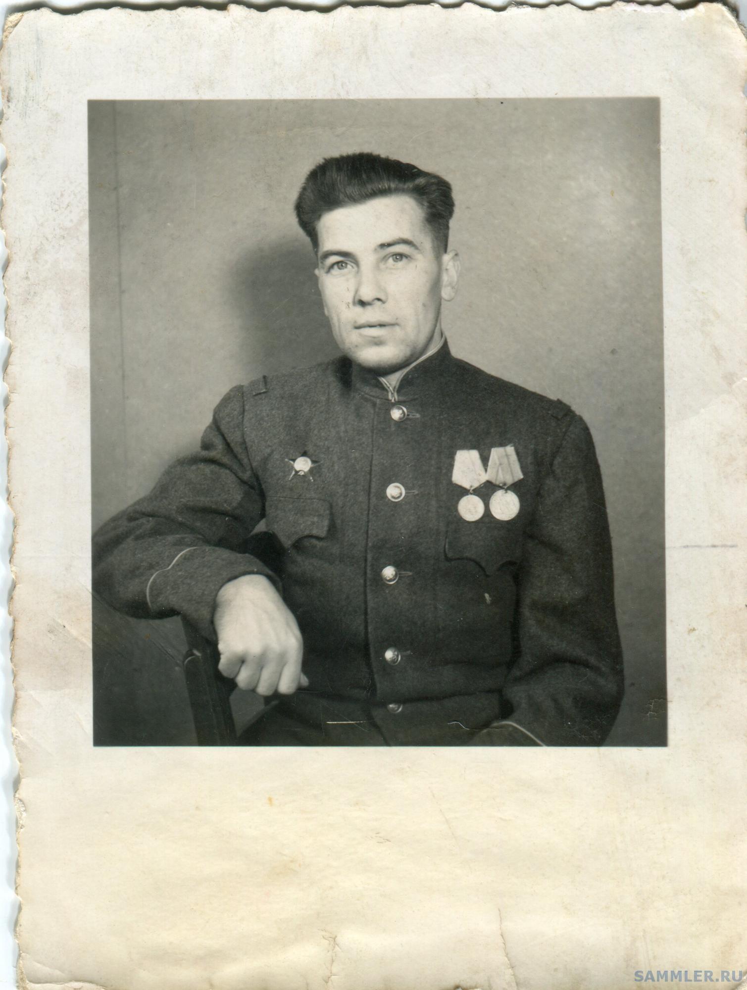 1946_01.jpg